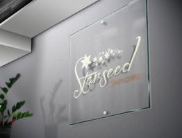 Starseed Skincare Logo
